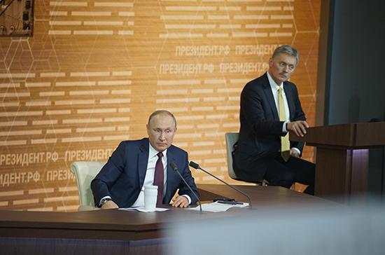Владимир Путин считает логичным объявить 31 декабря выходным
