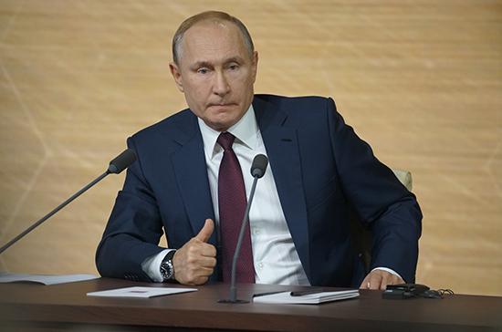 Отказ лидеров бывших республик СССР посетить парад Победы будет ошибкой, считает Путин