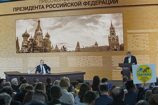 Импичмент Трампа является продолжением внутриполитической борьбы, заявил Путин
