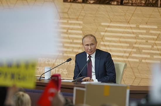 Путин: нужно выводить работу в первичном звене здравоохранения на более высокий уровень