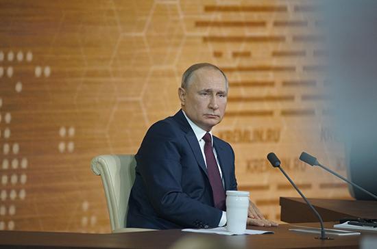 Путин: Россия выступает за полную нормализацию отношений с ЕС
