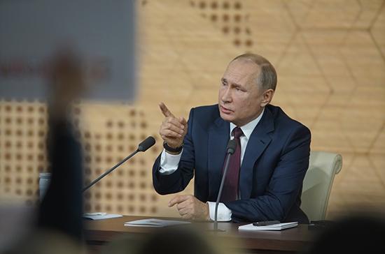 Путин назвал решения о создании Союзного государства России и Белоруссии правильными