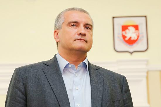 Сергей Аксёнов собирается встречать в Крыму первый поезд с материка