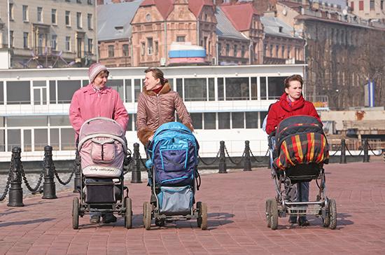 Пятая часть бюджета Магаданской области в 2020 году пойдет на поддержку материнства и детства
