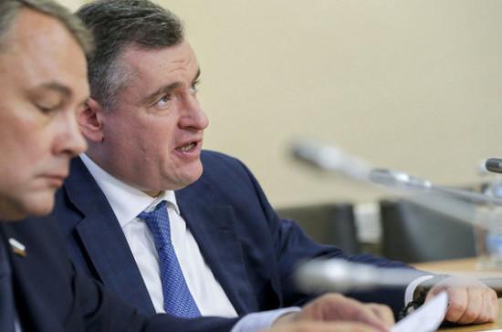 Россия должна стать гарантом безопасности для всего мира, если СНВ-3 будет разрушен, заявил Слуцкий