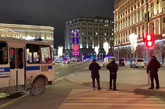 Стрельба в центре Москвы: один сотрудник ФСБ погиб, двое тяжело ранены