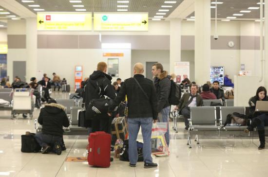 Комитет Совфеда поддержал закон о возвращении курилок в аэропорты