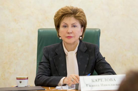 Карелова: увеличение МРОТ будет способствовать повышению зарплаты более трёх миллионов работников