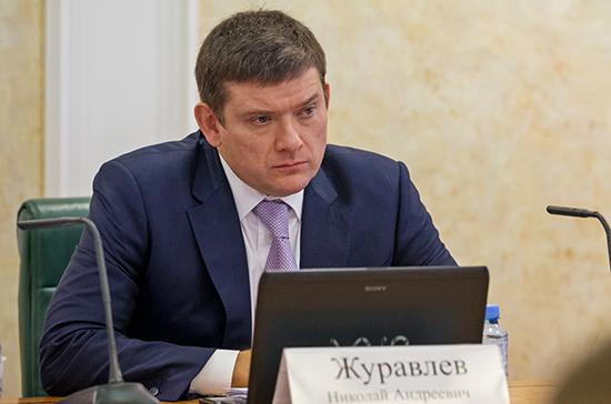 Журавлев назвал важным обсуждение законопроектов о защите инвестиций