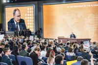 Новый рекорд Владимира Путина