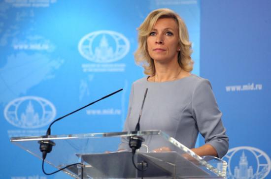 Захарова прокомментировала санкции США против «Северного потока-2»