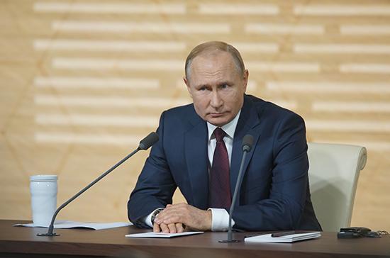 Путин рассказал об обсуждаемых на большой пресс-конференции вопросах