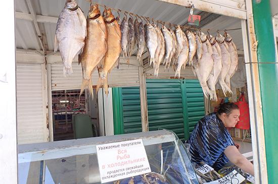 Когда подешевеет рыба?