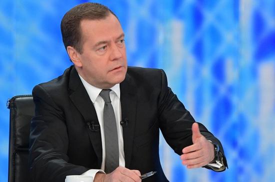Медведев назвал условие снятия санкций с Украины
