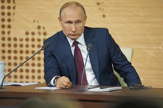 Путин на коллегии Минобороны поставит задачи для Вооружённых сил на 2020 год