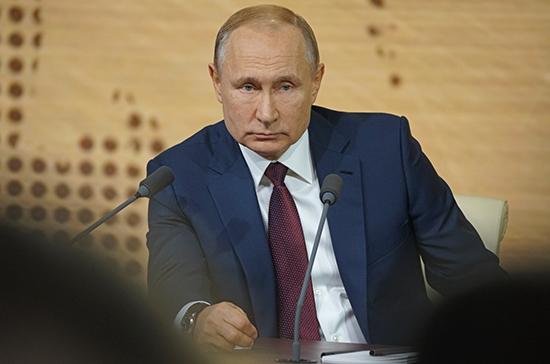 ЕАЭС работает над транзитными тарифами на железнодорожные перевозки, заявил Путин