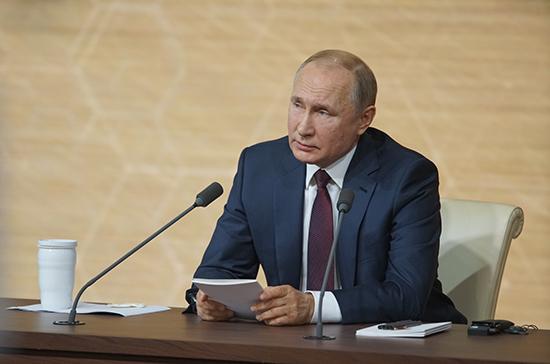 Путин: госпрограмма развития сельского хозяйства будет продолжена