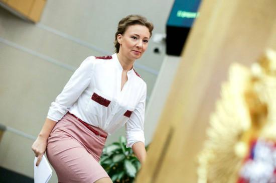 Кузнецова предложила закрепить понятие «постинтернатного сопровождения» в федеральном законодательстве