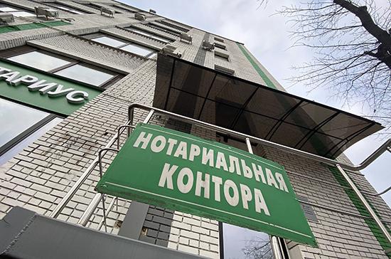 Матвиенко указала на высокую стоимость нотариальных услуг в России