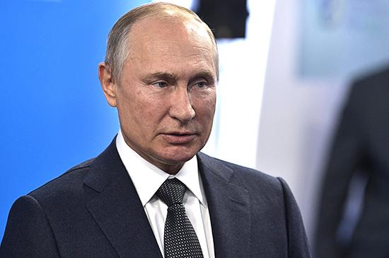 Путин обратится с Посланием к Федеральному Собранию 15 января