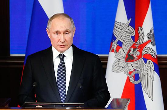 Путин рассказал об индексации денежного довольствия военных в ближайшие три года