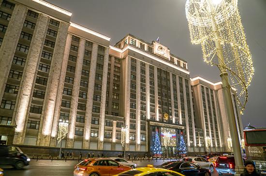 В Госдуме поблагодарили Лукашенко за готовность помочь российским спортсменам