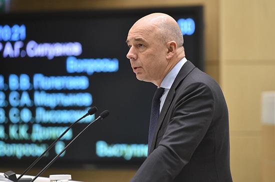 Силуанов не исключил, что РФ не выйдет на внешний рынок займов в 2020 году
