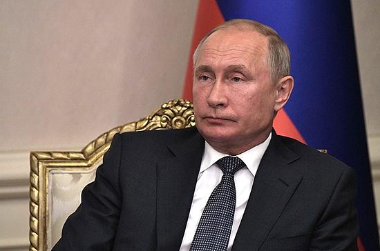 Путин рассказал, что ждёт от парламента в Новом году