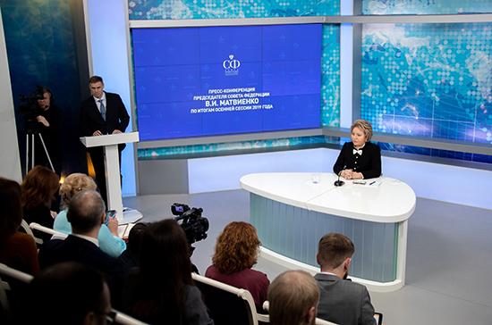 Матвиенко: серьёзных изменений в Конституцию о местной власти вводить не нужно