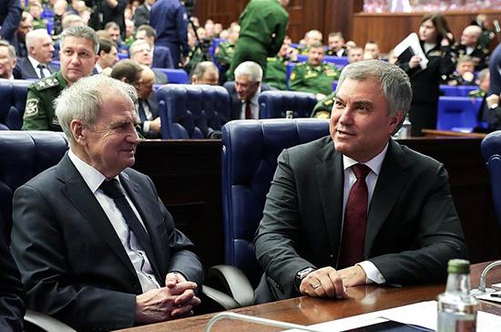 Вячеслав Володин принял участие в расширенном заседании коллегии Минобороны