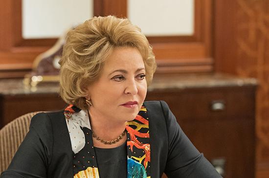 Матвиенко выступила за снижение налогов для малого бизнеса