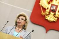 Москалькова заявила о росте интереса россиян к проблеме экологии