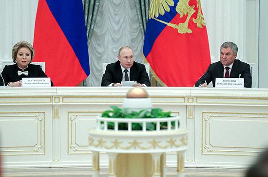 Путин не исключил внесения небольших поправок в Конституцию