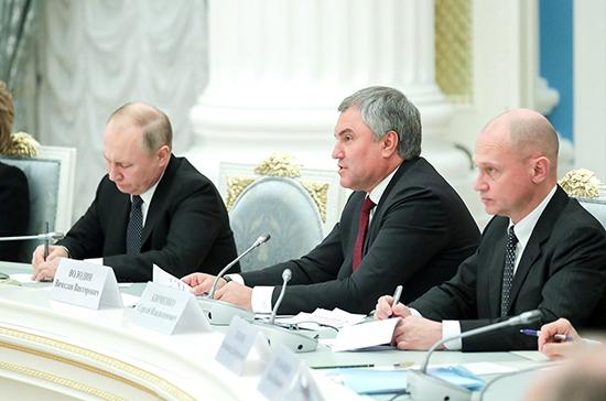 Володин назвал эффективным диалог Госдумы с Правительством РФ