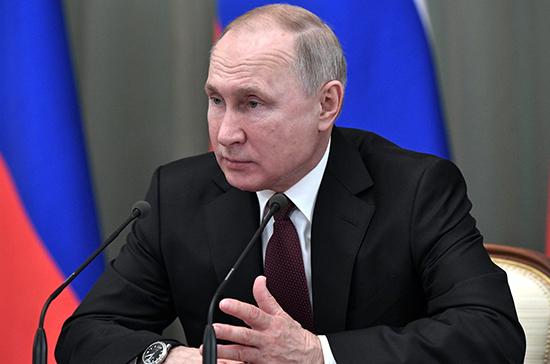 Президент призвал увеличить темпы роста экономики России