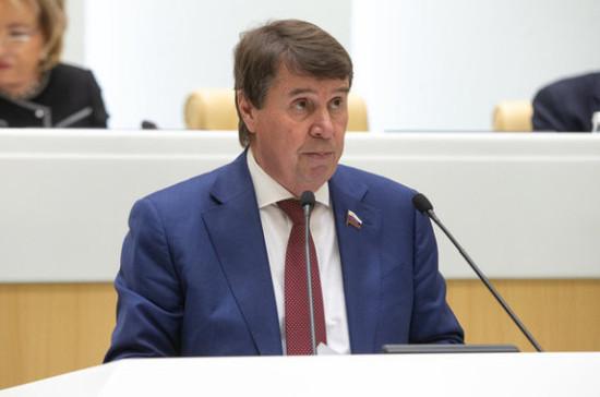 Цеков заявил о кризисе международного права