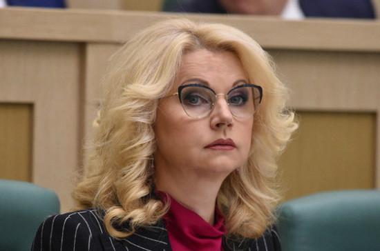 Голикова заявила о необходимости наращивать темпы реализации нацпроектов