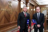Володин: следующая встреча с Медведчуком пройдет в более широком формате