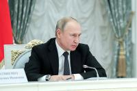 Путин поблагодарил парламент за твёрдую позицию по итогам ВОВ