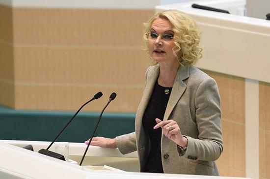 Голикова: кабмин готов начать финансирование нацпроектов с 1 января