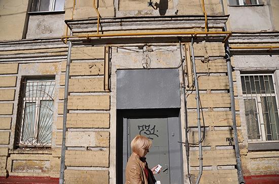 В Минстрое утвердили свод правил по оценке аварийности жилых домов