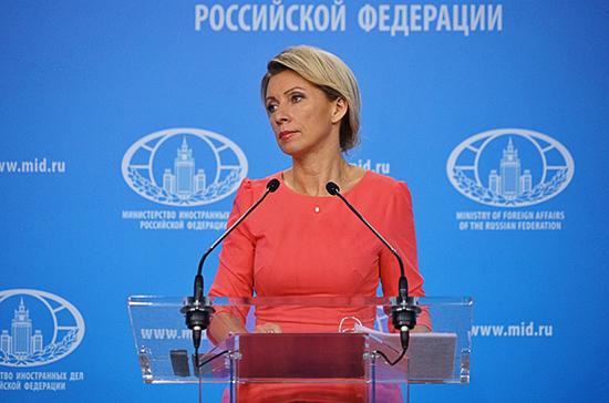 Захарова: Россия зеркально ответит на санкции США по «Северному потоку — 2»