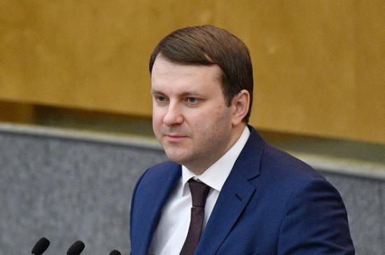Орешкин: укрепление рубля — не всегда повод для оптимизма
