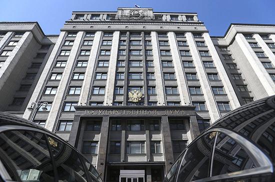 Совет Госдумы рассмотрит внесенные президентом законопроекты на первом заседании 13 января