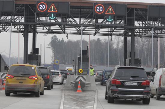 Кабмин одобрил введение штрафов за неоплату проезда по платной дороге