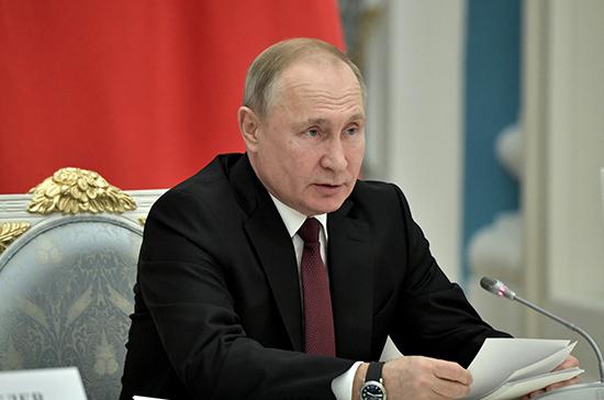 В центре внимания нацпроектов должны быть интересы россиян, заявил Путин