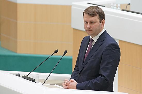 Орешкин: сумма долга по потребительским кредитам в России за 2019 год вырастет до 1,7 трлн рублей