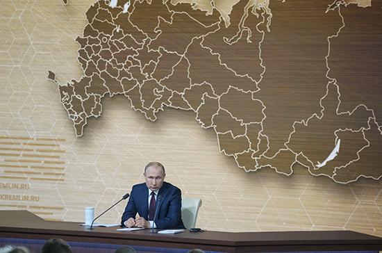 Производство экологически чистых продуктов может стать преимуществом России, заявил Путин