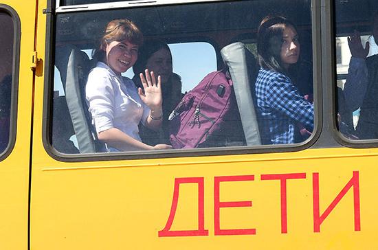 В Общественной палате поддержали идею отменить запрет на перевозку детей автобусами старше 10 лет