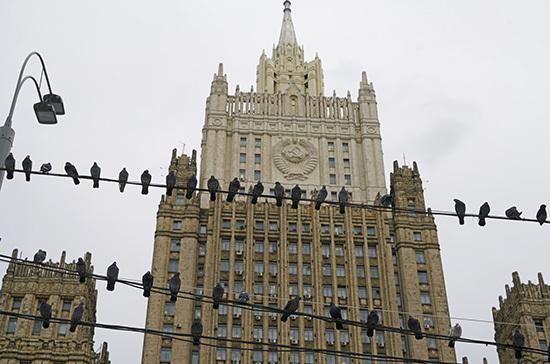 В МИДе назвали действия против сотрудников Sputnik Эстония травлей